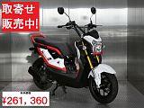 ズーマーX/ホンダ 110cc 静岡県 サイクルスポーツ加藤