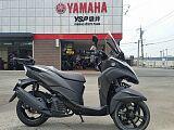 ヤマハ トリシティ 155
