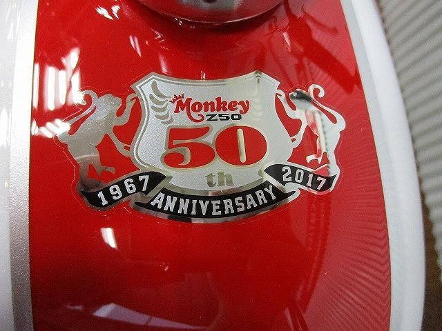 モンキー モンキー 50th記念モデル 3/1オープン!ライコランド小牧インター店内にオープン致しま…
