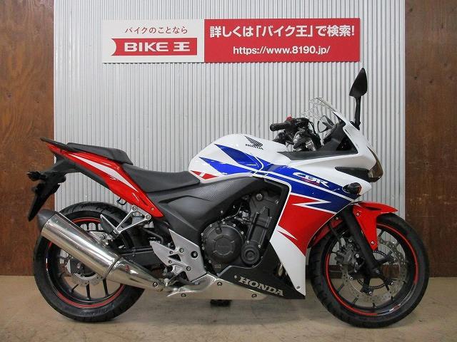 CBR400R CBR400R ABSモデル ヘルメットホルダー付き ☆★マル得車輌★☆