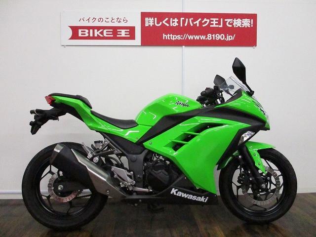 ニンジャ250 Ninja 250 ノーマル マル得車輌!!