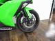 thumbnail ニンジャ250 Ninja 250 ノーマル 3/1オープン!ライコランド小牧インター店内にオープン…