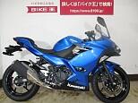 ニンジャ250/カワサキ 250cc 愛知県 バイク王 小牧店