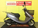 ディオ (2サイクル)/ホンダ 50cc 愛知県 バイク王 小牧店