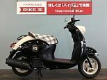 ビーノ(2サイクル)/ヤマハ 50cc 愛知県 バイク王 小牧店