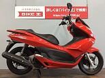 PCX150/ホンダ 150cc 愛知県 バイク王 小牧店