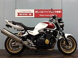 CB1300スーパーフォア/ホンダ 1300cc 愛知県 バイク王 小牧店