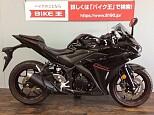 YZF-R25/ヤマハ 250cc 愛知県 バイク王 小牧店