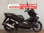 PCX125/ホンダ 125cc 愛知県 バイク王 小牧店