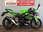 ニンジャ400/カワサキ 400cc 愛知県 バイク王 小牧店