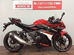 GSX250R/スズキ 250cc 愛知県 バイク王 小牧店