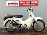 スーパーカブ110プロ/ホンダ 110cc 愛知県 バイク王 小牧店