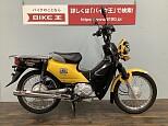 クロスカブ110/ホンダ 110cc 愛知県 バイク王 小牧店