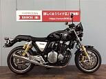 CB1100/ホンダ 1100cc 愛知県 バイク王 小牧店
