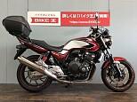 CB400スーパーフォア/ホンダ 400cc 愛知県 バイク王 小牧店