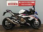 S1000RR/BMW 1000cc 愛知県 バイク王 小牧店
