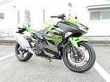 ニンジャ400/カワサキ 400cc 愛知県 バイクエリア ダンガリー 半田店