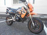 KSR110/カワサキ 110cc 愛知県 バイクエリア ダンガリー 半田店
