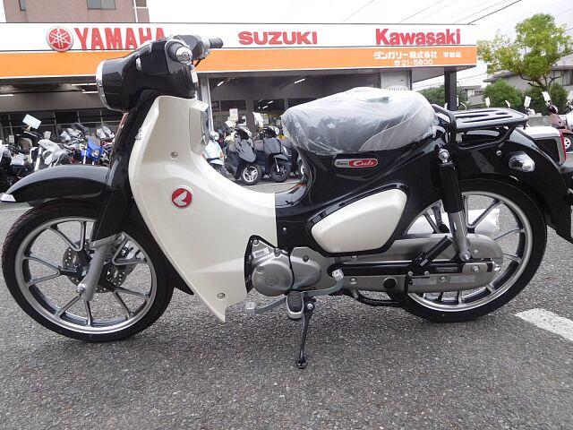 スーパーカブC125 NEWカラー
