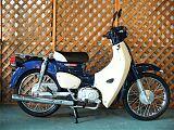 スーパーカブ110/ホンダ 110cc 愛知県 バイクバイサービス 一番星