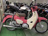 スーパーカブ110/ホンダ 110cc 愛知県 Ito Motors