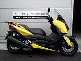 XMAX 250/ヤマハ 250cc 愛知県 オートセンターヤマダ 知立店