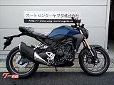 CB250R/ホンダ 250cc 愛知県 オートセンターヤマダ 知立店