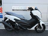 NMAX/ヤマハ 125cc 愛知県 オートセンターヤマダ 知立店