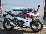 ニンジャ400/カワサキ 400cc 愛知県 オートセンターヤマダ 知立店