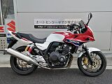 CB400スーパーボルドール/ホンダ 400cc 愛知県 オートセンターヤマダ 知立店