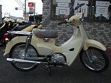 スーパーカブ50/ホンダ 50cc 愛知県 K-Field