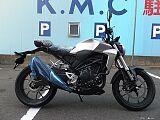 CB250R/ホンダ 250cc 愛知県 K.M.C