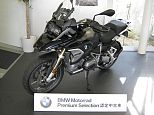 R1200GS/BMW 1200cc 愛知県 DATZ 名古屋店