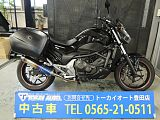 NC750S/ホンダ 750cc 愛知県 東海オートトレーディング