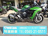 Ninja H2 SX/カワサキ 998cc 愛知県 東海オートトレーディング