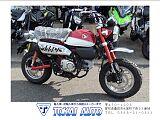 モンキー125/ホンダ 125cc 愛知県 東海オートトレーディング