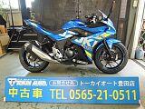 GSX250R/スズキ 250cc 愛知県 東海オートトレーディング