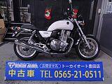 CB1100 EX/ホンダ 1100cc 愛知県 東海オートトレーディング