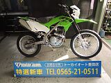 KLX230/カワサキ 230cc 愛知県 東海オートトレーディング