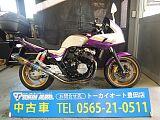 CB400スーパーボルドール/ホンダ 400cc 愛知県 東海オートトレーディング