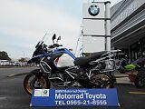 R1250GS Adventure/BMW 1250cc 愛知県 東海オートトレーディング