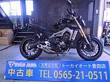 MT-09/ヤマハ 900cc 愛知県 東海オートトレーディング