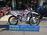 セロー 250/ヤマハ 250cc 愛知県 東海オートトレーディング