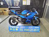 ニンジャ250/カワサキ 250cc 愛知県 東海オートトレーディング