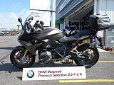 R1200RS/BMW 1200cc 愛知県 東海オートトレーディング