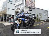 S1000XR/BMW 1000cc 愛知県 東海オートトレーディング