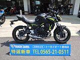 Z650/カワサキ 650cc 愛知県 東海オートトレーディング