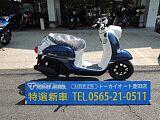 ビーノ/ヤマハ 50cc 愛知県 東海オートトレーディング
