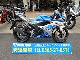 GSX-R125/スズキ 125cc 愛知県 東海オートトレーディング