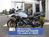 R1250GS/BMW 1250cc 愛知県 東海オートトレーディング